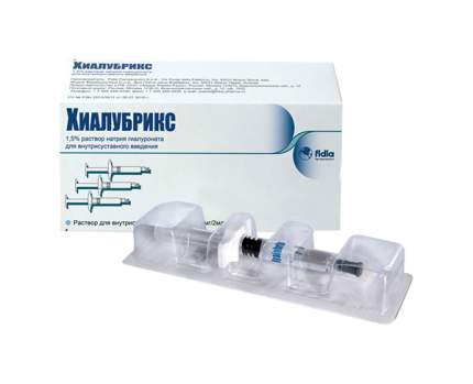 Хиалубрикс раствор для в/суст.введ.30 мг/2 мл шприц 2 мл №3