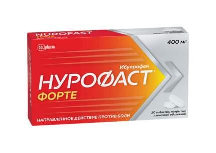 Нурофаст Форте таблетки, покрытые пленочной оболочкой 400 мг №20