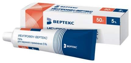 Ибупрофен-ВЕРТЕКС гель для наружн.прим.5% туба 50 г