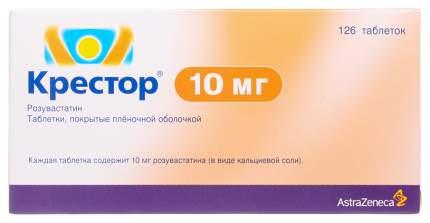 Крестор таблетки, покрытые пленочной оболочкой 10 мг №126