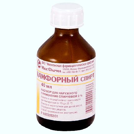 Камфорный спирт раствор 2% фл 40 мл
