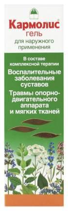 Кармолис гель для наружного применения 145 г