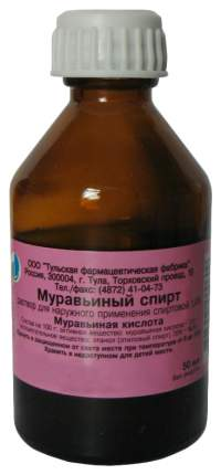 Муравьиный спирт фл 50 мл N1