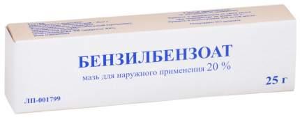 Бензилбензоат мазь для наружн.прим.20% туба 25 г №1