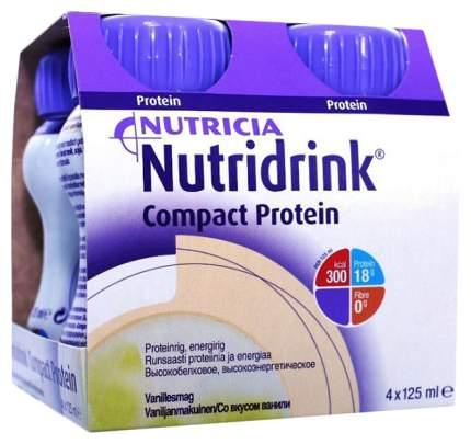 Смесь жидкая Nutricia Нутридринк Compact Protein ваниль 125 мл 4 шт.