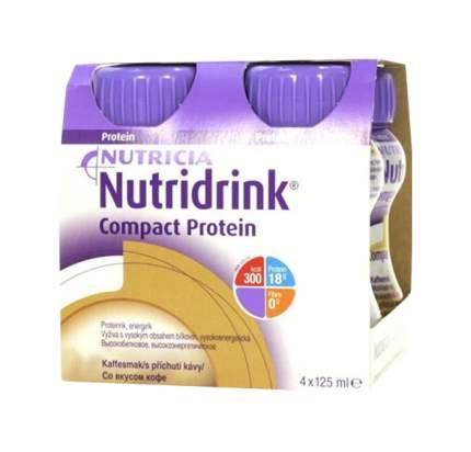 Смесь жидкая Nutricia Нутридринк Compact Protein кофе 125 мл 4 шт.