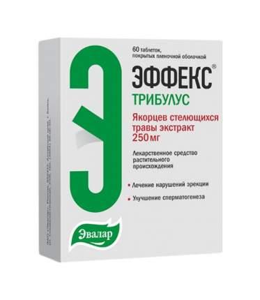 ЭФФЕКС Трибулус таблетки, покрытые пленочной оболочкой 250 мг 60 шт.