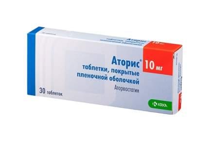Аторис таблетки, покрытые пленочной оболочкой 10 мг №30