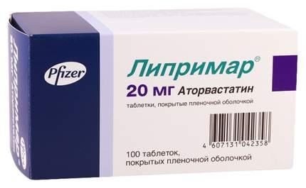 Липримар таблетки, покрытые пленочной оболочкой 20 мг 100 шт.
