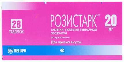 Розистарк таблетки, покрытые пленочной оболочкой 20 мг №28