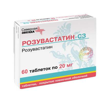 Розувастатин-СЗ таблетки, покрытые пленочной оболочкой 20 мг 60 шт.