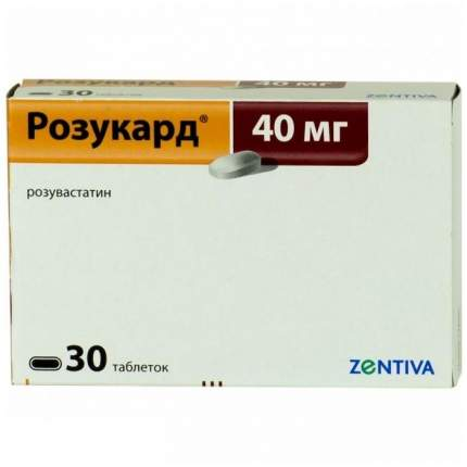 Розукард тб.п.п.о. 40 мг №30