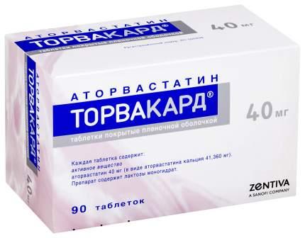 Торвакард таблетки п.о. 40 мг. 90 шт.