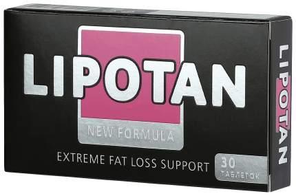 Аклен Липотан блокатор жира и калорий таблетки 500 мг №30