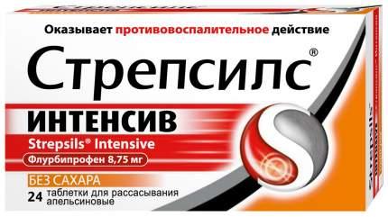 Стрепсилс Интенсив таблетки для рассасывания, апельсин 24 шт.
