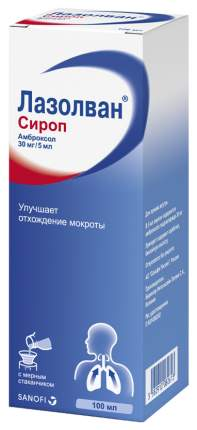 Лазолван сироп 30 мг/5 мл флакон 100 мл