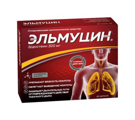 Эльмуцин капсулы 300 мг №20