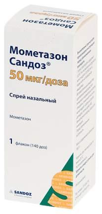Мометазон Сандоз спрей назальный 50мкг/доза 140доз.фл.с доз.№1