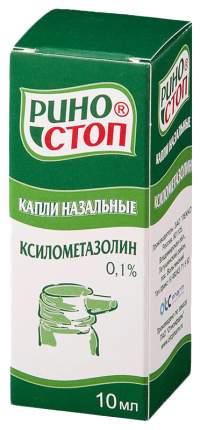 Риностоп капли наз.0,1% флакон 10 мл