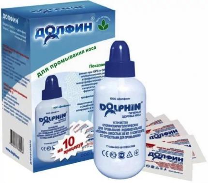 Долфин Комплекс: устройство для промывания носа для взрослых + пакетики №10