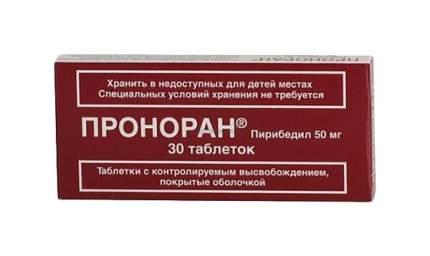 Проноран таблетки, покрытые оболочкой контр.высвоб.50 мг №30