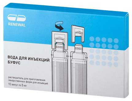 Вода для инъекций р-ль для приг.лек.форм для ин.буфус амп.5 мл №10 Renewal