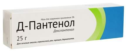 Пантенол Д мазь для наружн.прим.5% туба 25 г №1