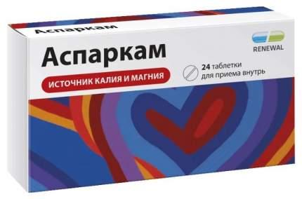 Аспаркам таблетки №24 Renewal
