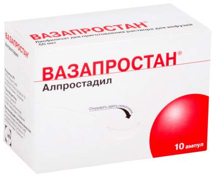 Вазапростан лиофилизат для приг. раствора для инф. 60мкг амп. 10 шт.