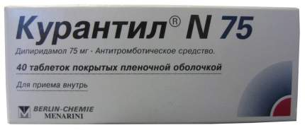 Курантил N 75 таблетки, покрытые пленочной оболочкой 75 мг №40