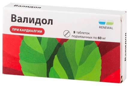 Валидол таблетки подъязычные 60 мг №8 Renewal