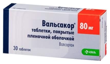 Вальсакор таблетки, покрытые пленочной оболочкой 80 мг №30