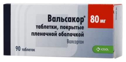 Вальсакор таблетки, покрытые пленочной оболочкой 80 мг 90 шт.