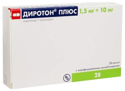Диротон Плюс капсулы с модиф.высвоб.1,5 мг+10 мг №28