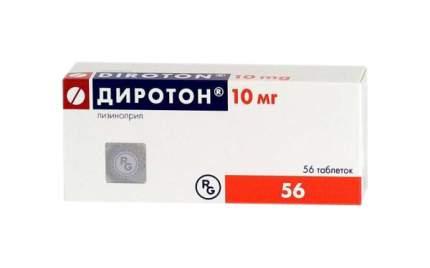 Диротон таблетки 10 мг №56