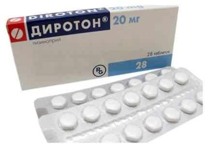 Диротон таблетки 20 мг №28