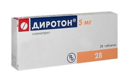 Диротон таблетки 5 мг №28