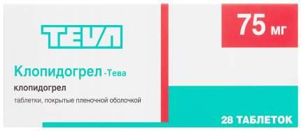 Клопидогрел-Тева таблетки, покрытые пленочной оболочкой 75 мг №28