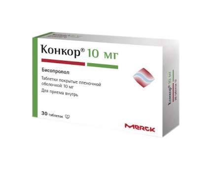 Конкор таблетки, покрытые пленочной оболочкой 10 мг №30