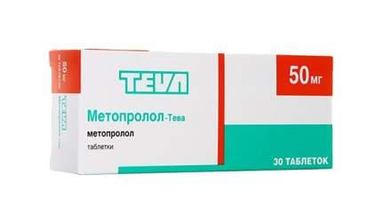 Метопролол-Тева таблетки 50 мг №30
