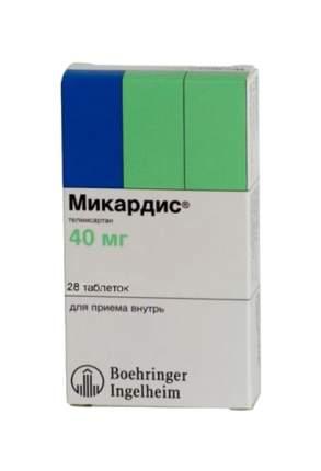 Микардис таблетки 40 мг №28
