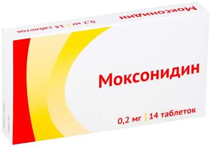 Моксонидин таблетки, покрытые пленочной оболочкой 200мкг №14