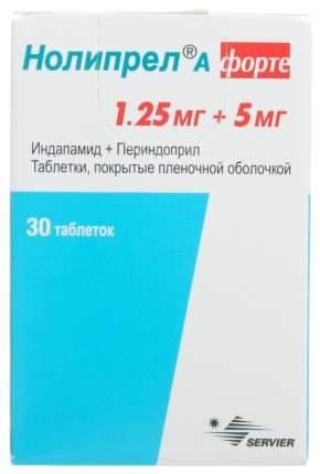 Нолипрел А форте таблетки, покрытые пленочной оболочкой 5 мг+1,25 мг №30