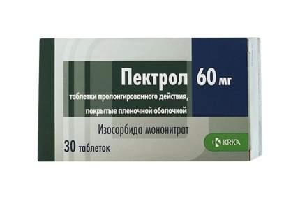 Пектрол таблетки, покрытые пленочной оболочкой пролонг.60 мг №30