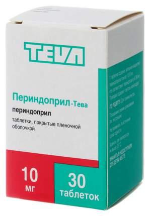 Периндоприл-Тева таблетки, покрытые пленочной оболочкой 10 мг №30