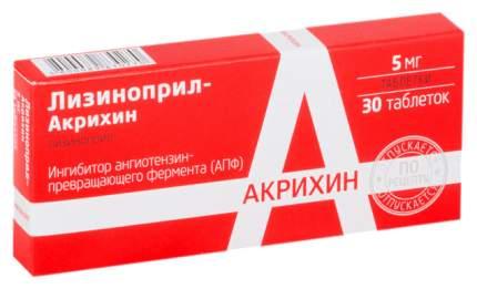 Рамиприл-Акрихин таблетки 5 мг №30