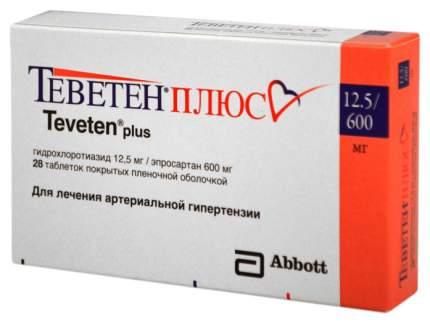 Теветен плюс тб п/о 600 мг + 12,5 мг №28