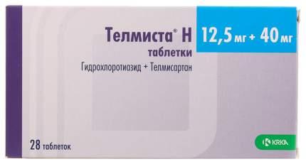 Телмиста Н таблетки 12,5 мг+40 мг №28