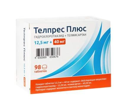 Телпрес Плюс таблетки 40+12,5 мг 98 шт.