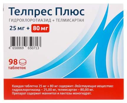 Телпрес Плюс таблетки 80+25 мг 98 шт.
